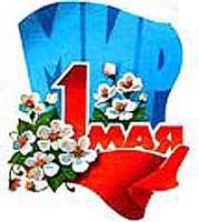 banner-1may